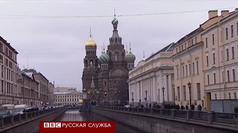 Петербург Лондон столицы двух империй Серия 1 BBC Russian