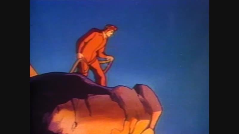 Супермен Jungle Drums 1941