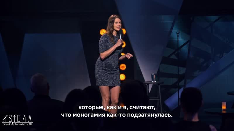 Элли Тейлор Стремления COTW Субтитры