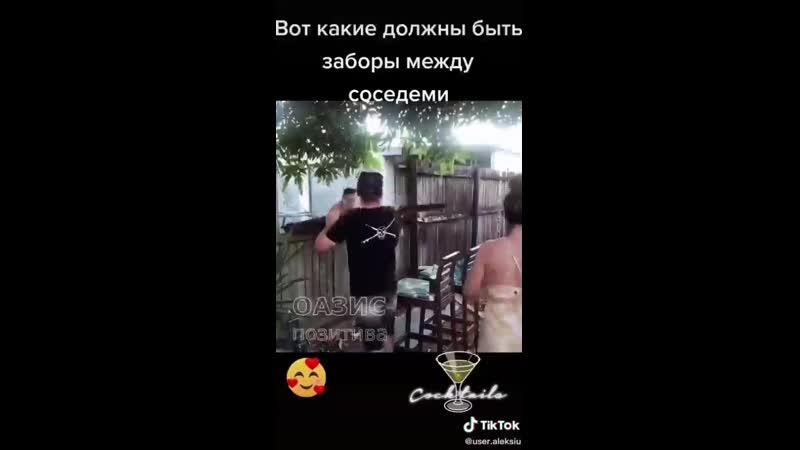 VIDEO 2020 04 28 16 14