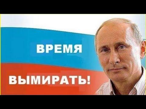 ТЫ СЪЕДАЕШЬ 7 Кг ПАЛЬМОВОГО МАСЛА, если живёшь в России. Новые рекорды властей