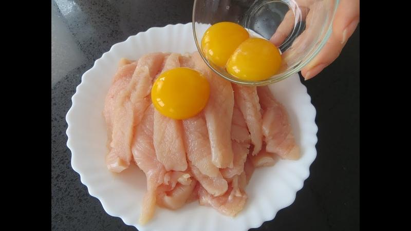 Просто залейте яйцами куриную грудку Быстро вкусно и очень нежно Рецепты Другой Кухни