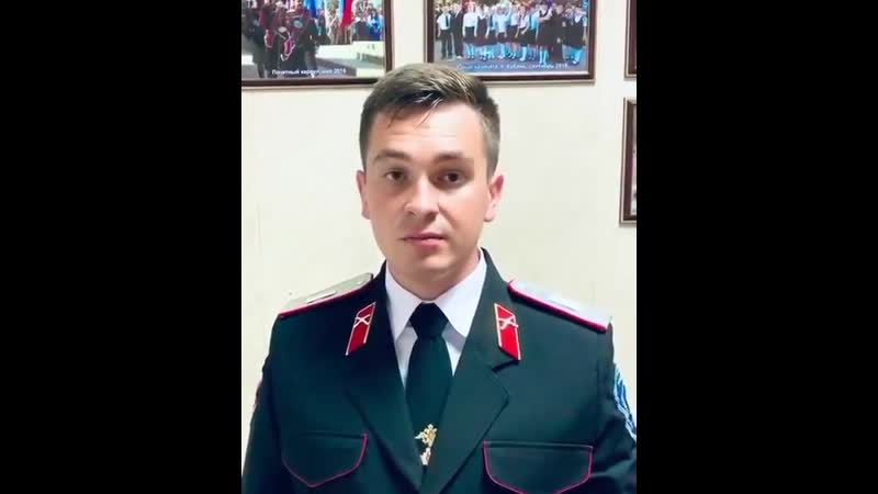 С окончанием учебного года казачат, педагогов, родителей поздравил заместитель атамана по патриотическому воспитанию, культуре,