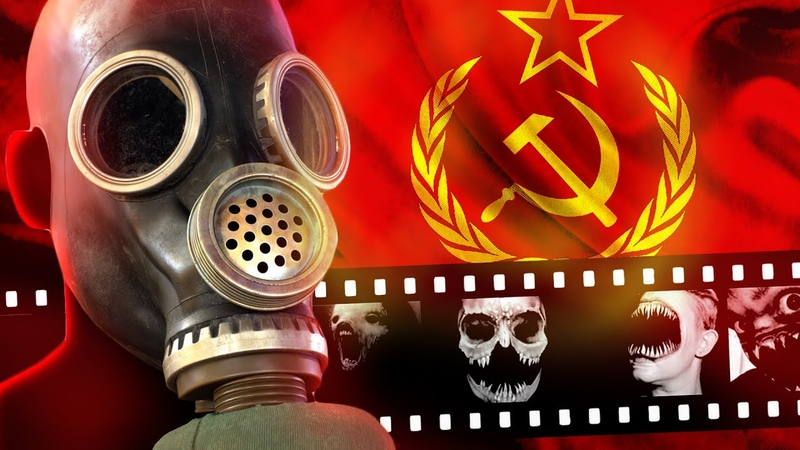 5 ОБЪЕКТОВ СССР ДИКИЕ ЛЕГЕНДЫ И ПРАВДА