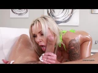 [LIL PRN] Hustler - Nina Elle - Busty Blonde MILFs  1080p Порно, Anal, Big Tits, Blonde, MILF