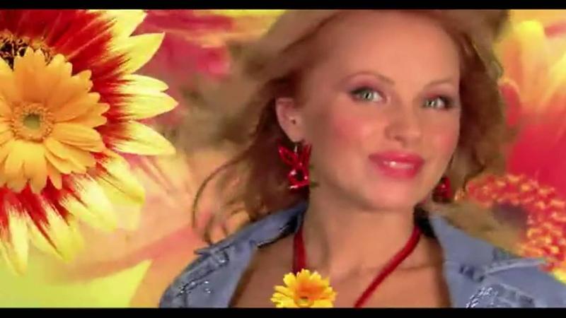 Мираж Junior Солнечный Зайчик HD