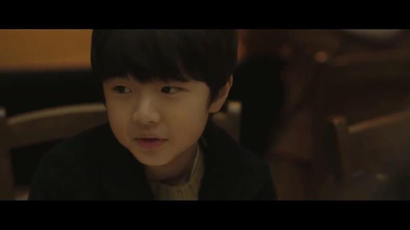 Сын друга Красота внутри Корея 2015
