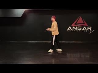 ANGAR online обучение | HIP-HOP (СВЯЗКА)