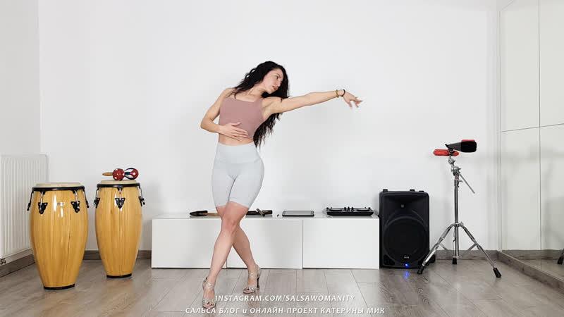 El Tic Tac de La Havana Salsa Contratiempo Lady Style Katerina Mik @ France 2020