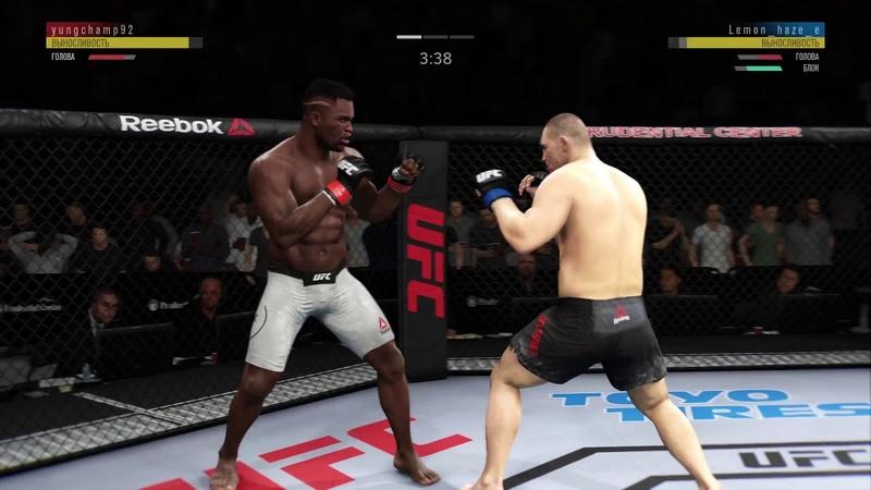 VBL 13 Heavyweight Cain Velasquez vs Francis Ngannou
