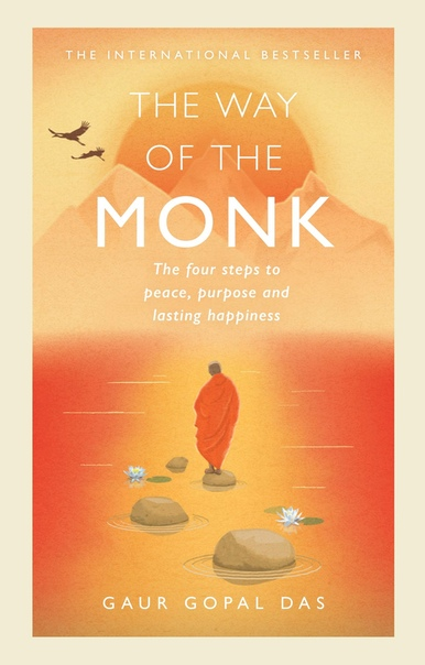 Way of the Monk