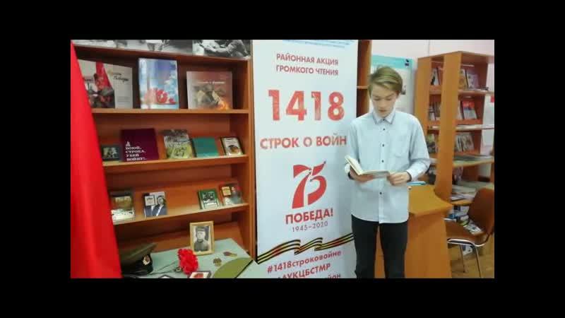 27 Боровская взрослая библиотека К Симонов Жди меня и я вернусь Бергман Антон