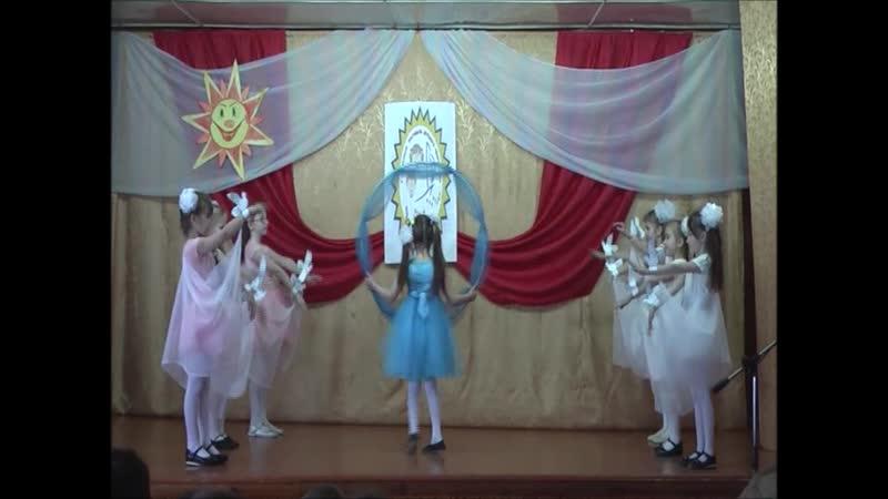 Песня Ангел исп танцевальный коллектив Капелька