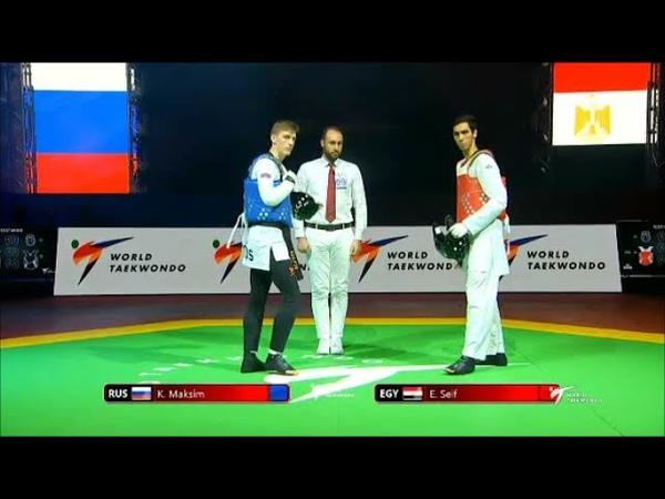 Moscow 2019 World taekwondo GP Final SF M 80 KHRAMTCOV EISSA