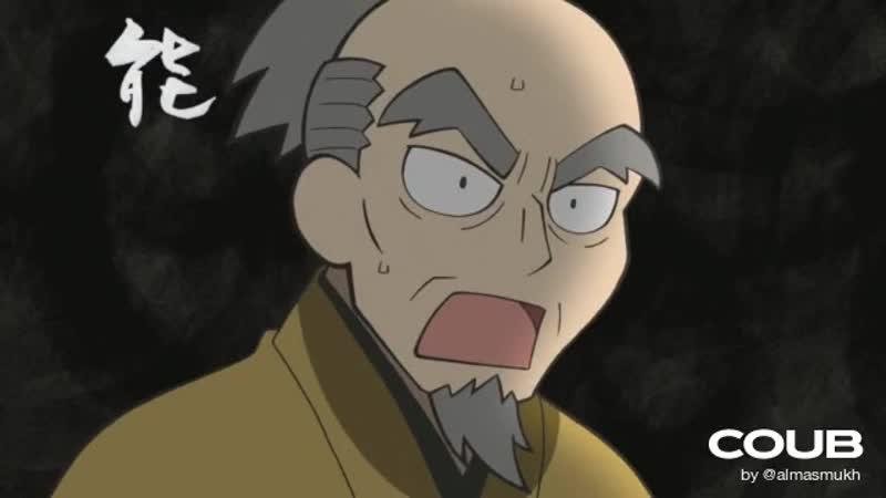 Есть хорошая фраза 9й Неизвестный Nobunaga no Shinobi Шиноби Нобунаги