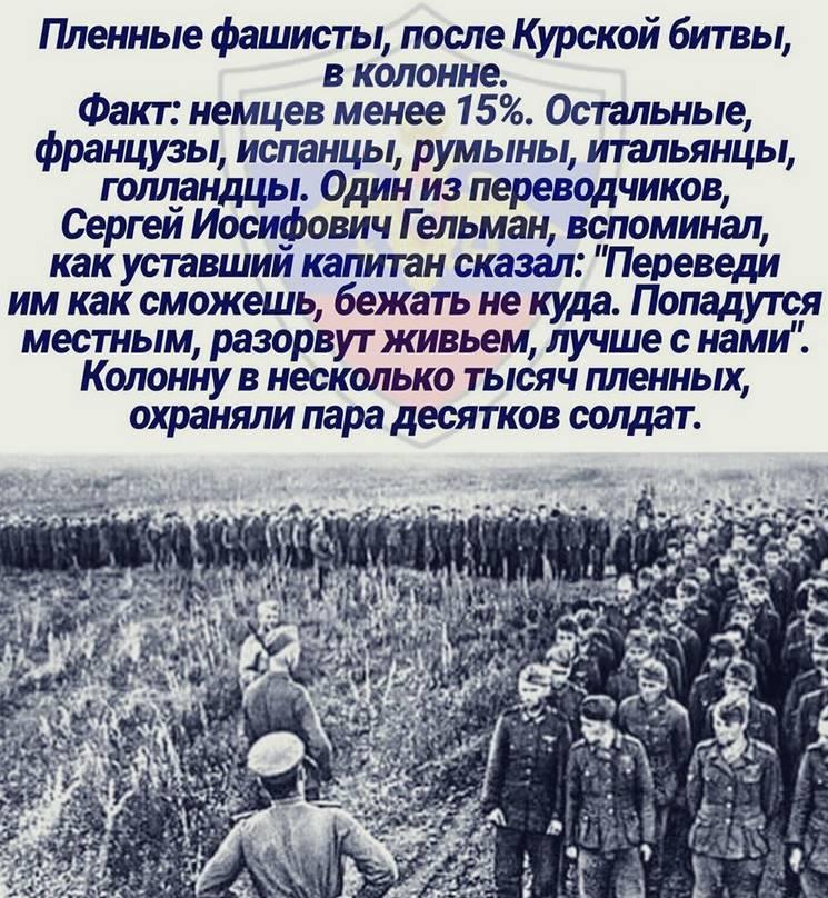 Россия и Запад: Политика в картинках #121
