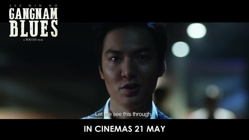 Трейлер фильма [18] Каннам 1970 | Gangnam Blues [Южная Корея, 2015]