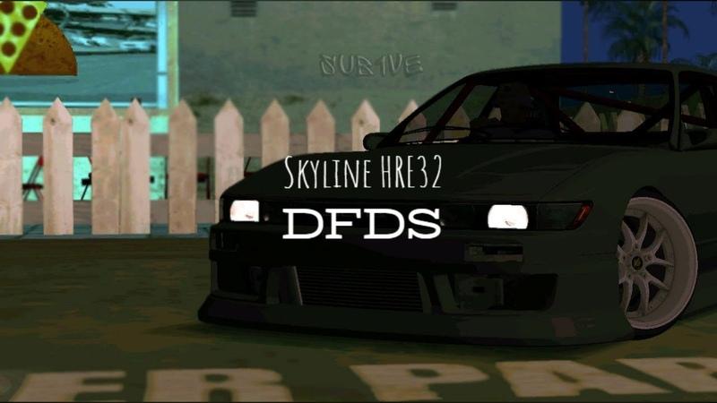 Skyline HRE32 DFDS
