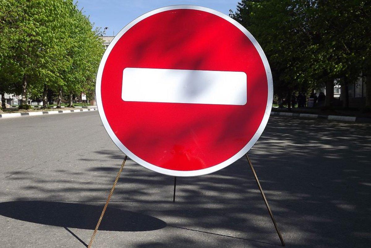 Из-за ремонта теплосети в Курске перекроют переулок