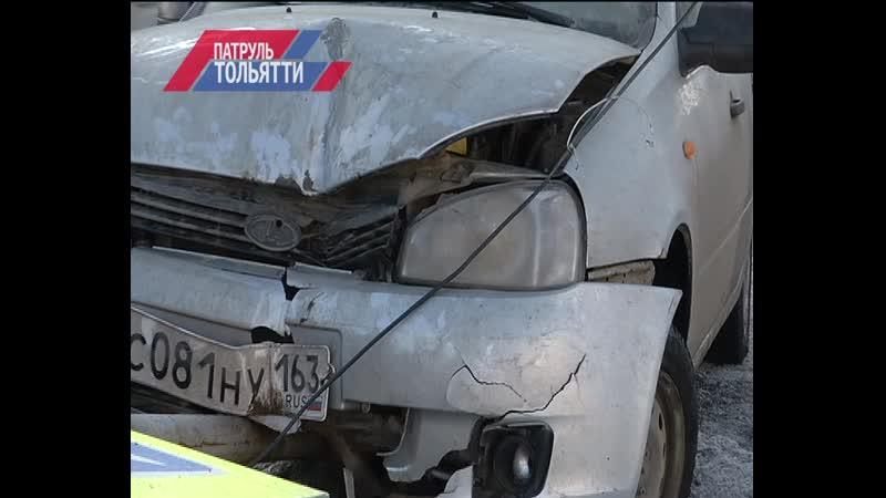 ДТП Дзержинского - Автостроителей
