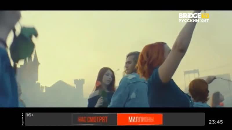 Сбой с новой рекламой на BRIDGE TV Русский Хит 15 02 2021
