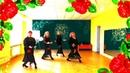 В ритме магического танго - Tangled Up