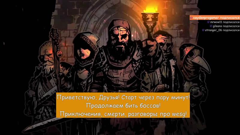 Никита Захаров live via