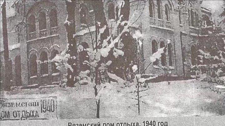 Там на Лысой горке Деревня Касня Вяземского района