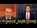 Смелый депутат ПОРВАЛ ПУТИНА своей речью Навальный
