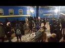 киносъёмки на 22 пути пригородного вокзала Киева пасс