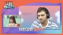 [TV SHOW] Боми на шоу MBC 'South Korean Foreigner'