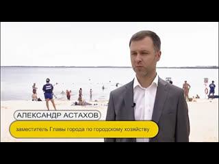 О работе пляжей в закрытый купальный сезон